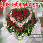 Розы – яркие цветы