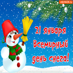 21 Января - Всемирный День Снега