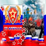 23 февраля день защитника отечества праздник