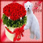 Cамые красивые букеты цветов