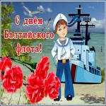 Анимационная картинка День Балтийского флота России