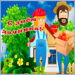 Анимационная открытка день дачника