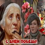 Анимационная открытка День Победы