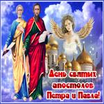 Анимационная открытка Петров день