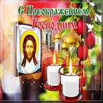 Анимационная открытка Преображение Господне