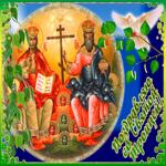 Анимационная открытка Троица