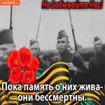 Анимация день победы