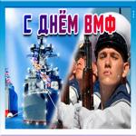 Анимация день ВМФ