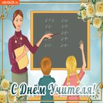 Анимация на день учителя