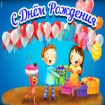 Анимация с днём рождения девочке