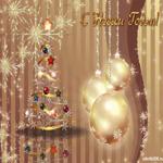 Анимация с Новым годом