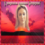 С Благовещением Пресвятой Богородицы поздравления