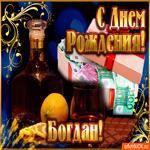 Богдану в день рождения