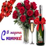 Букет красивых роз для тебя мама