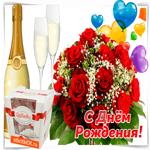 Букет красивых роз в твой день рождения