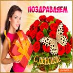 Букет цветов для тебя, с пенсией