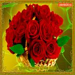 Чудесному человеку чудесные цветы