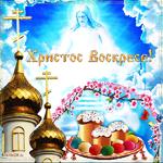 Дата Пасхи