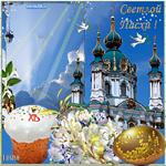 Дата православной пасхи