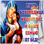Дай Бог душевных сил