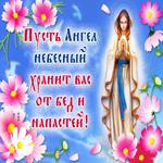 Дай Боже крепости и веры