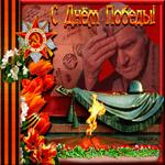 День Победы поздравительные открытки