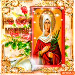 День святой мученицы Татианы