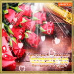 День Валентина святого