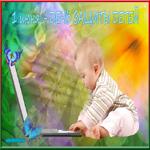 День защиты детей фото
