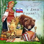День России анимации