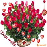 Для тебя корзина цветов