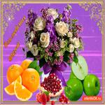Картинка для друзей с фруктами