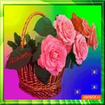 Для тебя корзина нежных цветов