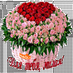 Для тебя милая цветы