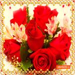 Для тебя розы прекрасные