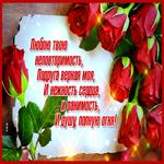 Для лучшей подруги букет роз
