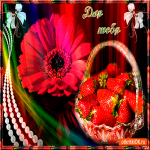 Для тебя клубника и цветок