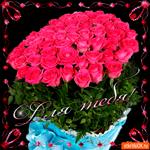 Для тебя прекрасные розы