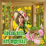 Для тебя цветы желтые