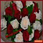 Этот букет роз для тебя
