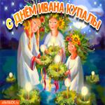 Иван Купала gif