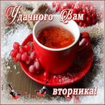 Картинка доброго зимнего вторника