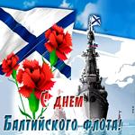 Картинка гиф День Балтийского флота России