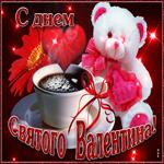 Картинка гиф День Святого Валентина