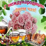 Картинка гиф Международный день чая