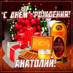 Картинка гиф с днем рождения Анатолий