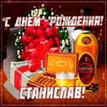 Картинка гиф с днем рождения Станислав