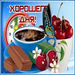 Картинка хорошего дня с шоколадкой
