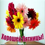 Картинка хорошей пятницы с яркими цветами