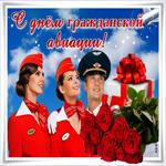 Картинка Международный день гражданской авиации с розами